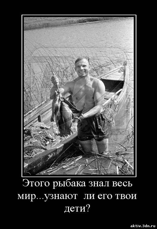 известные цитаты о рыбалке