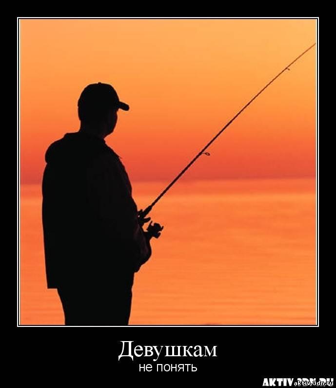 Аватар рыбацкий